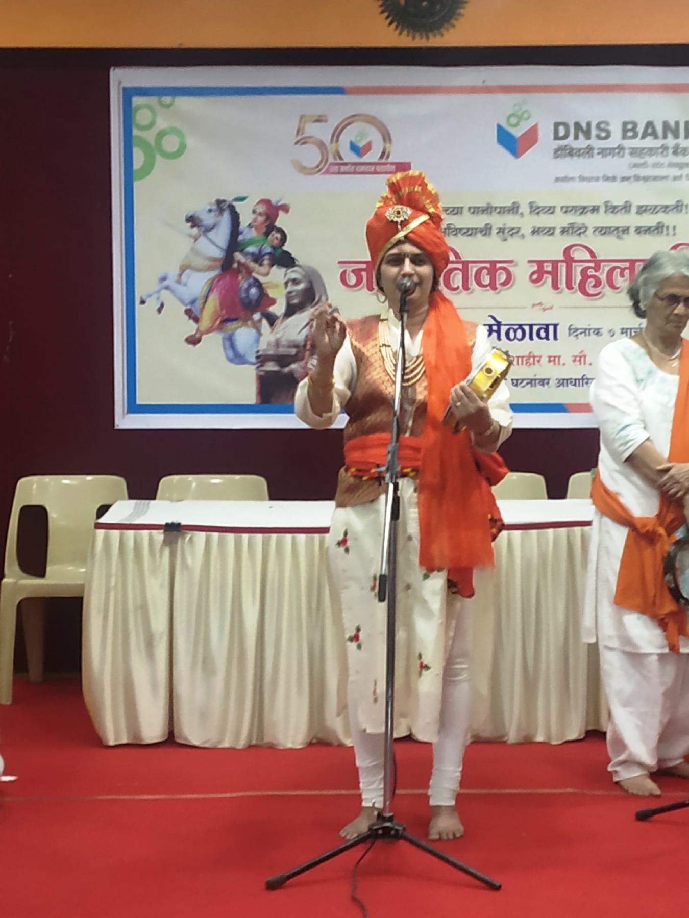 Women's Day Pune Event _1
