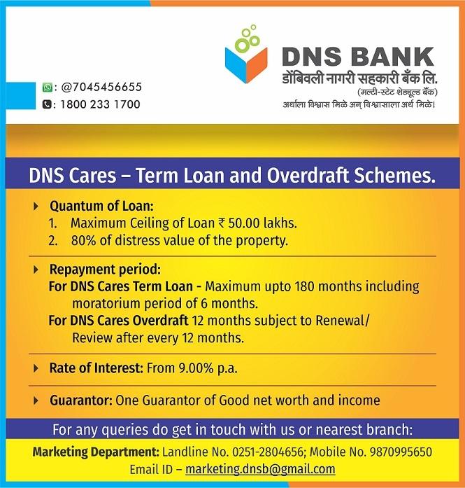 Term Loan & Overdraft Sch