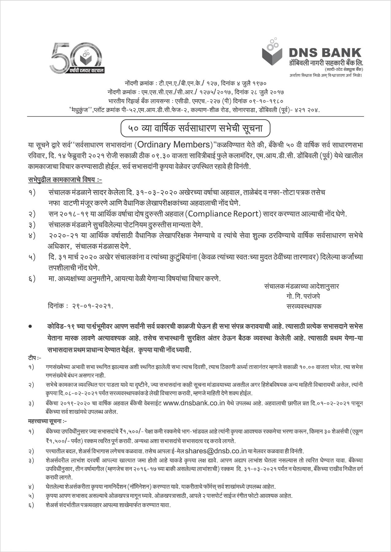 Notice of 50th Annual Gen