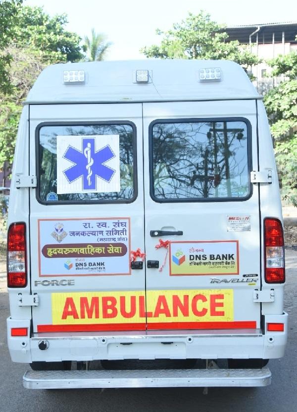 Ambulance _1H